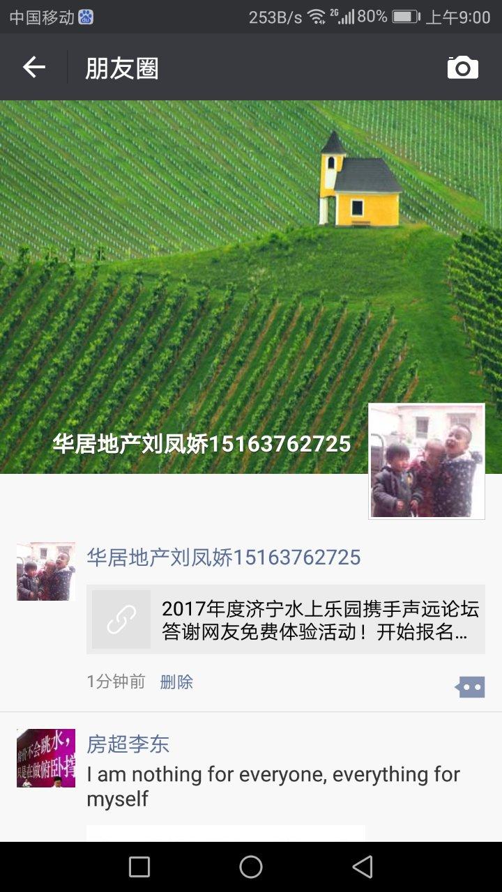 微信图片_20170622090028.jpg