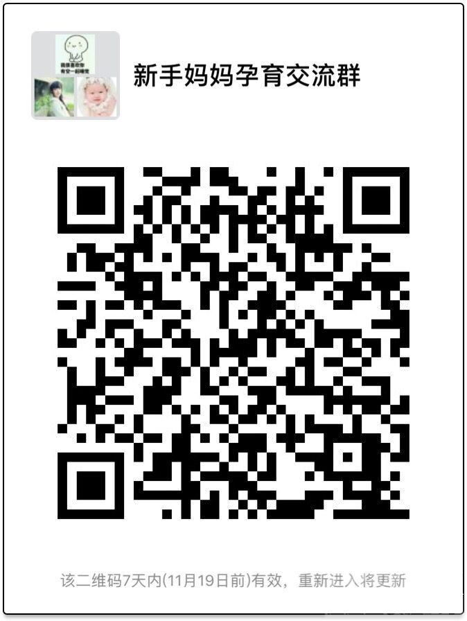 QQ图片20181112094613.jpg