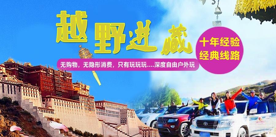 西藏首焦图.jpg