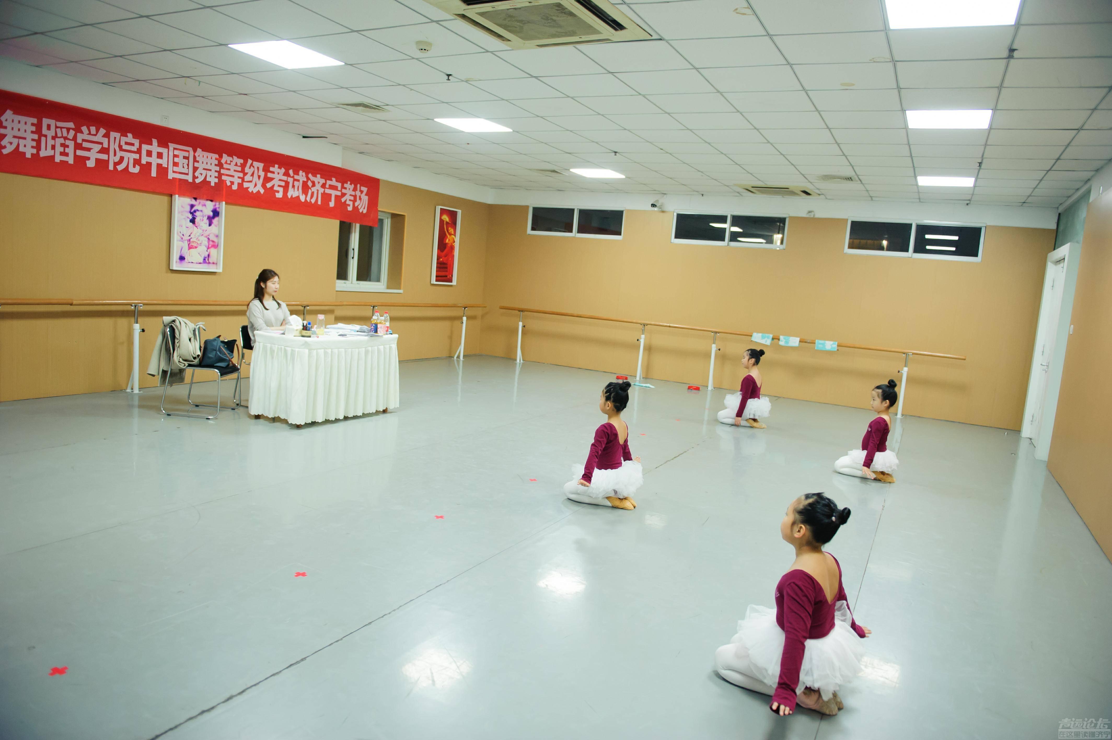 济宁哪所舞蹈学校更专业-3.jpg