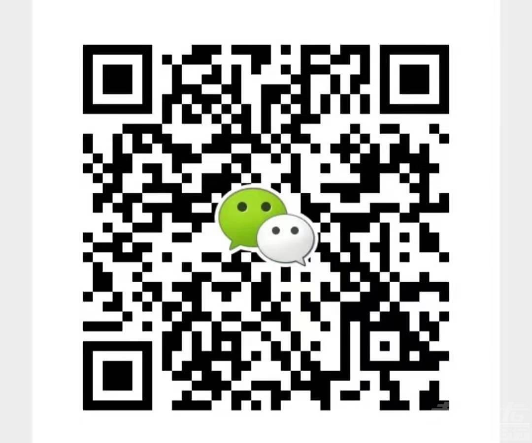 微信图片_20190729151431.jpg