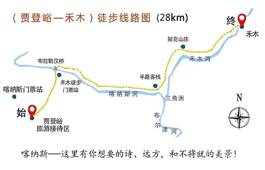 11 徒步线路图.jpg