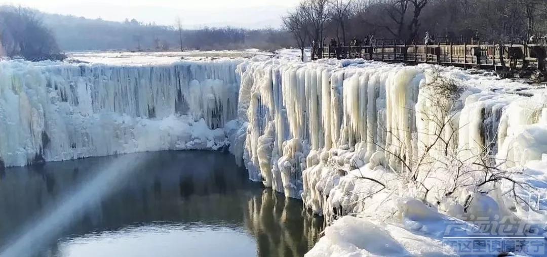冰川瀑布.webp.jpg