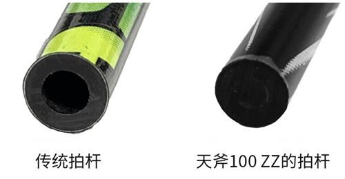 尤尼克斯YONEX天斧100 羽毛球拍评测-4.jpg