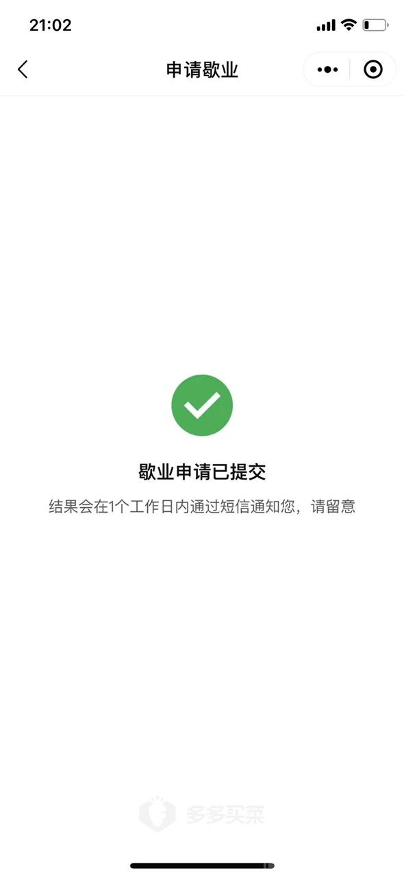 front1_0_Fu5lLcSA94HDkU8WoeVAkbo2uKb6.1611499356.jpg