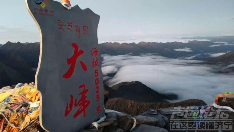 四姑娘山大峰二峰初级5000千米雪山攀登 (-1.jpg