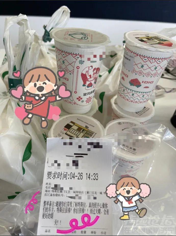 突发:特斯拉发奶茶照安抚支持者 不料又出新事故-8.jpg