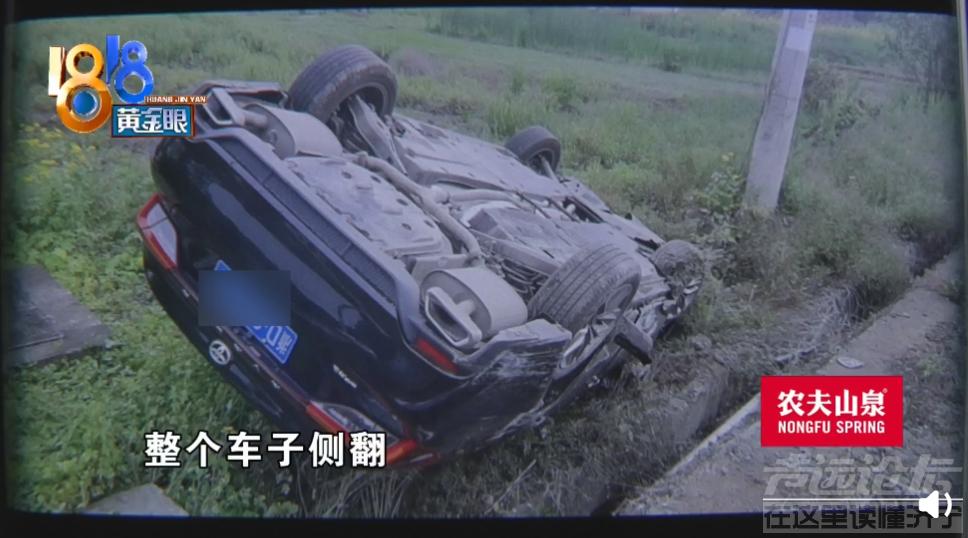 亚洲龙碰撞后翻滚车内气囊均未弹出 4S店:没有撞到点-3.jpg