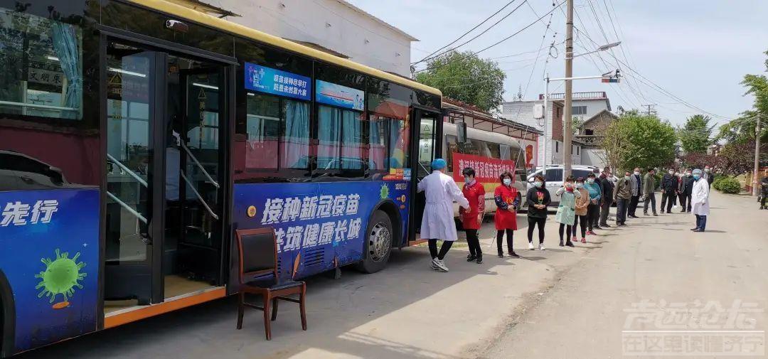 家门口打疫苗!济宁市兖州区流动疫苗接种车投入使用-2.jpeg