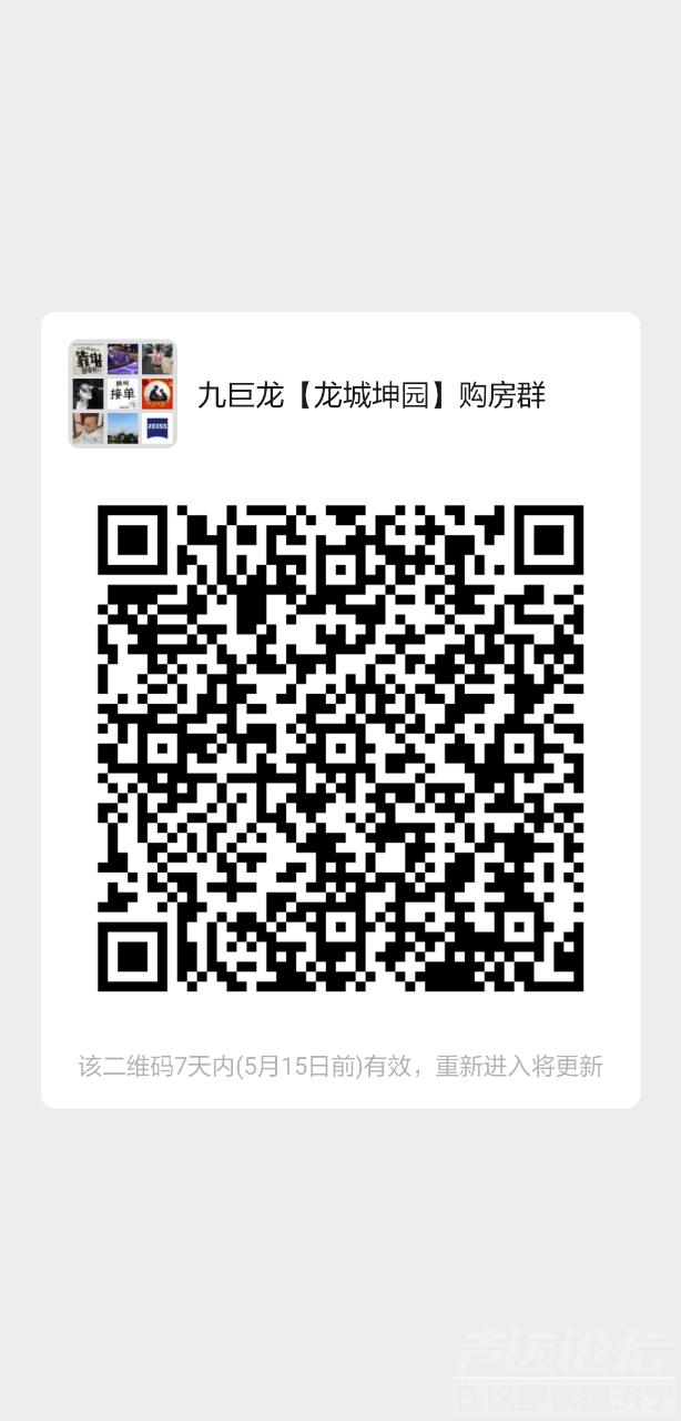 front2_0_Fv7UPK-PBlOq_rM1nrs6KiSKHi1r.1620457450.png