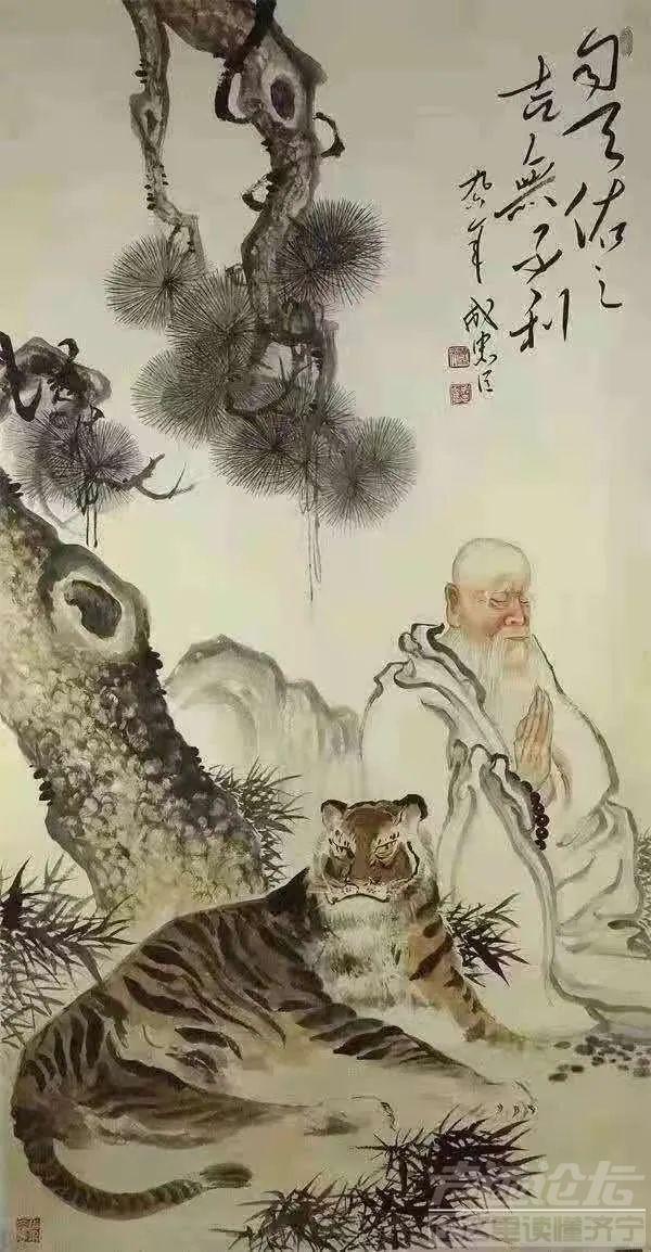 """成忠臣:当下的中国画死了,""""名利""""是罪魁祸首!-3.jpg"""