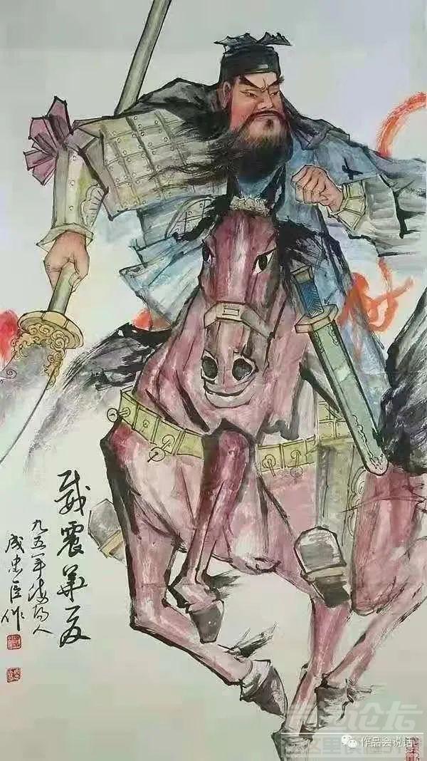 """成忠臣:当下的中国画死了,""""名利""""是罪魁祸首!-5.jpg"""