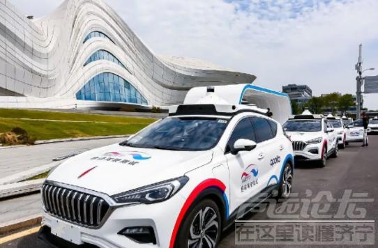 百度公布造车新进展:首款量产车价格超20万元-4.jpg