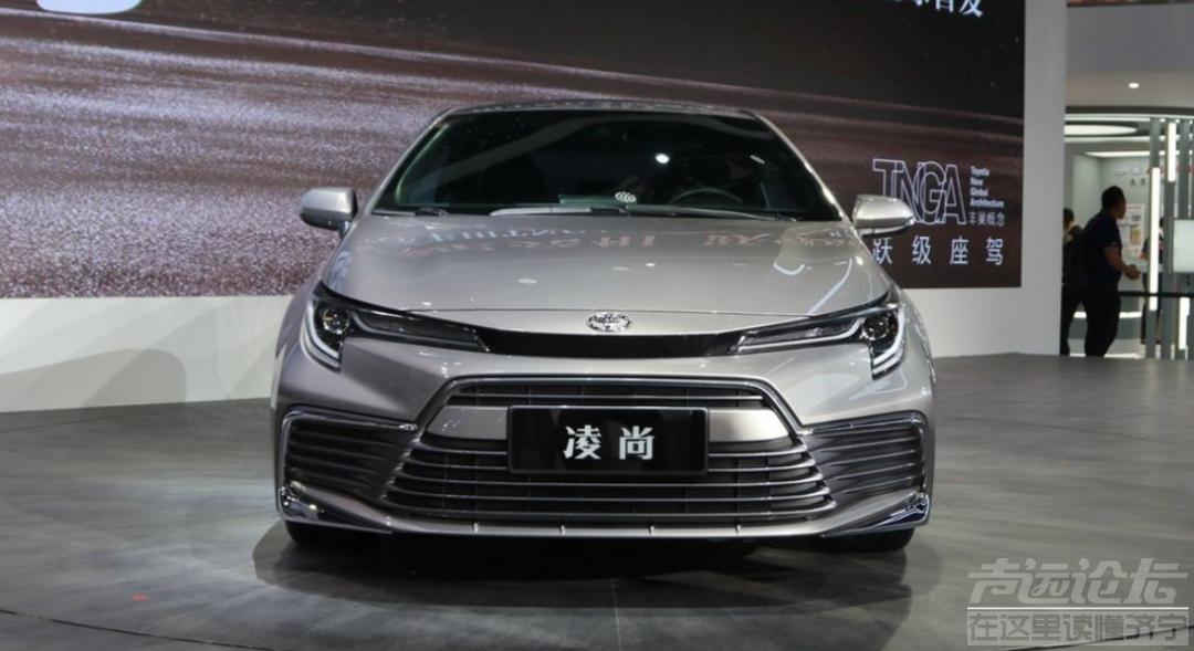 贵吗?广汽丰田全新轿车凌尚售价14.88万元起-2.jpg