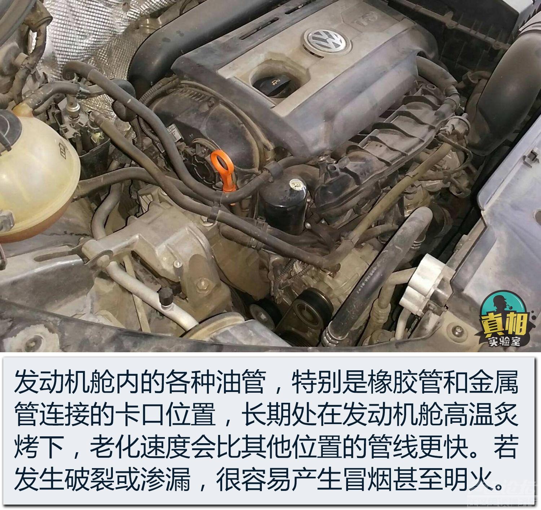 夏季预防车辆自燃分几步? 有这些注意事项最好还是要知道-3.jpeg