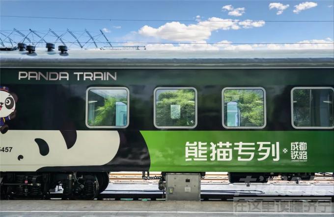 """带着熊孩子上""""天""""入""""地""""玩转重庆武隆,国内首列熊猫专列即将启程-1.png"""
