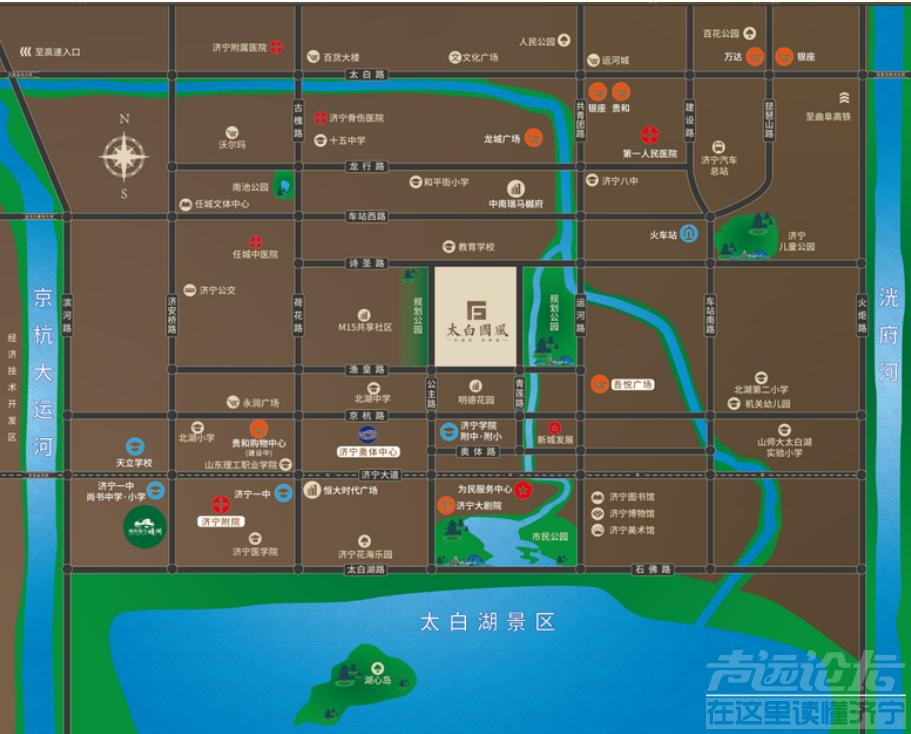太白国风 首开大捷 燃动全城-8.png