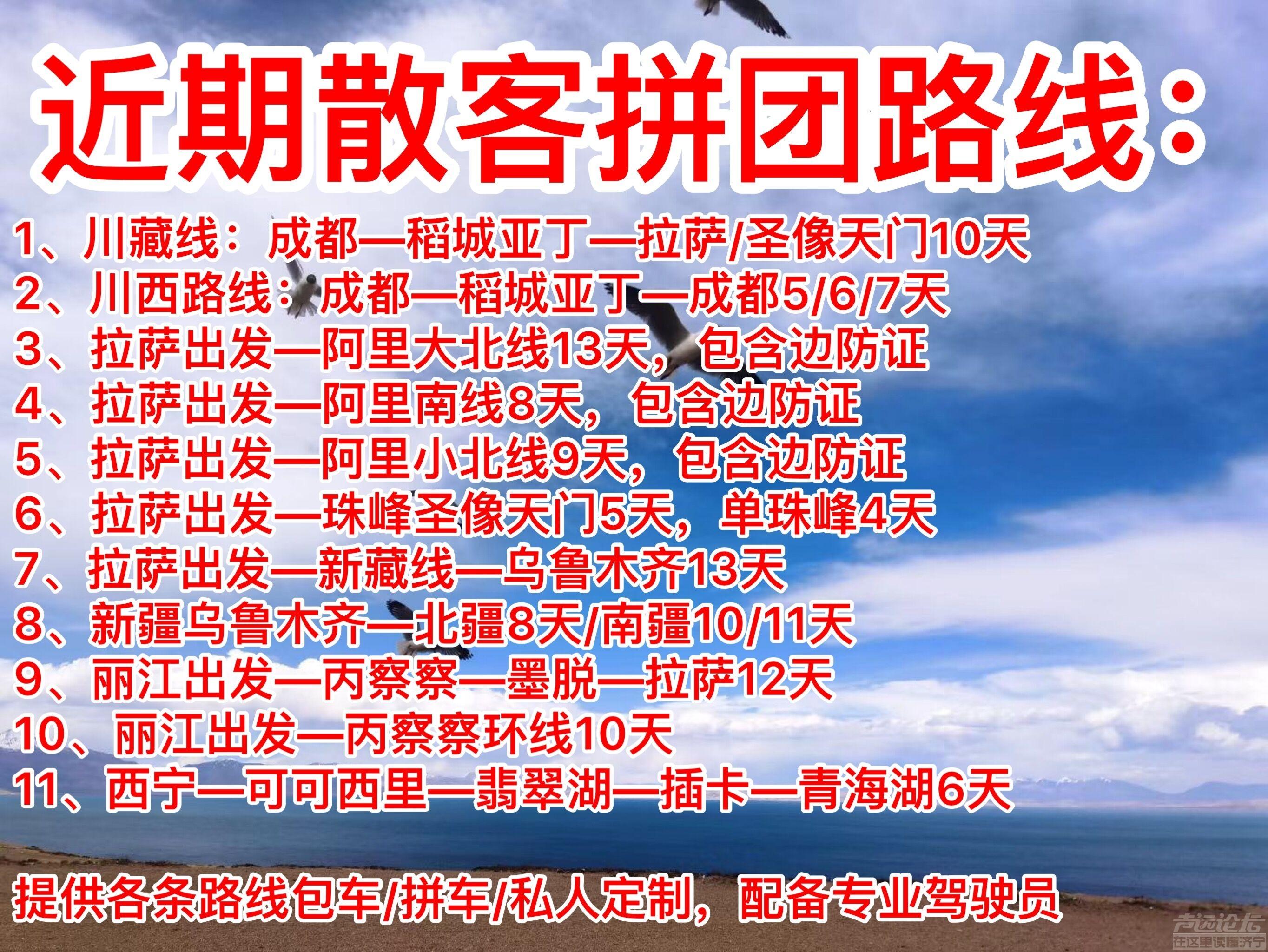 QQ图片20210616132257.jpg