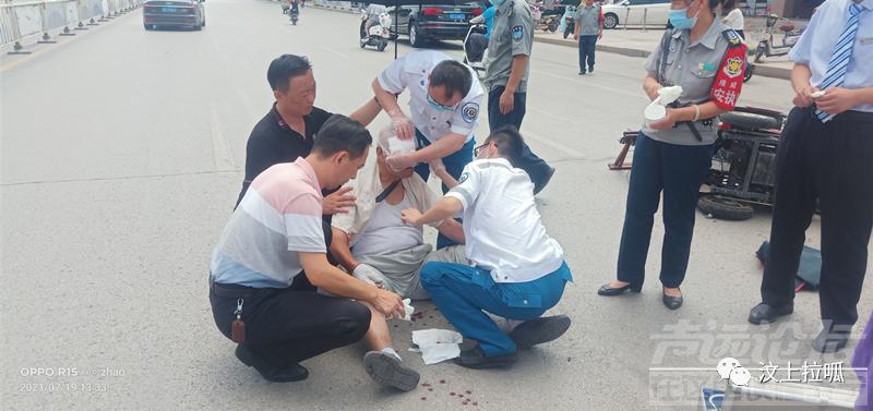 济宁某大街发生车祸,老人受伤,多亏了...-3.jpg
