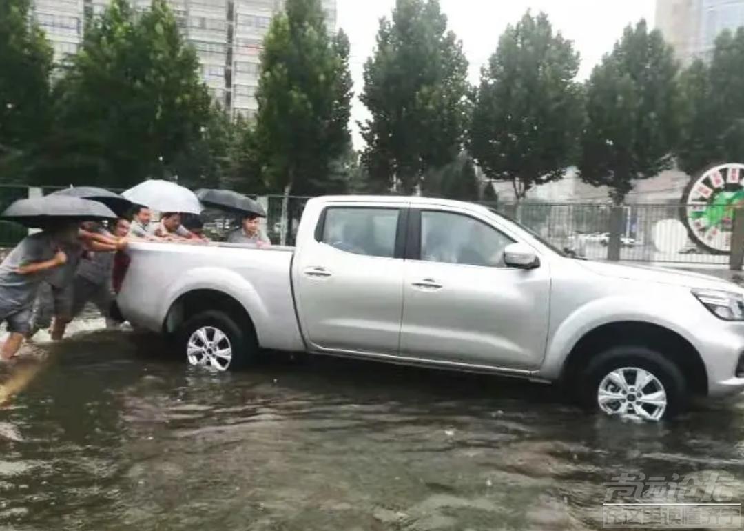 郑州防汛应急响应至I级 多家车企宣布捐款-3.jpg