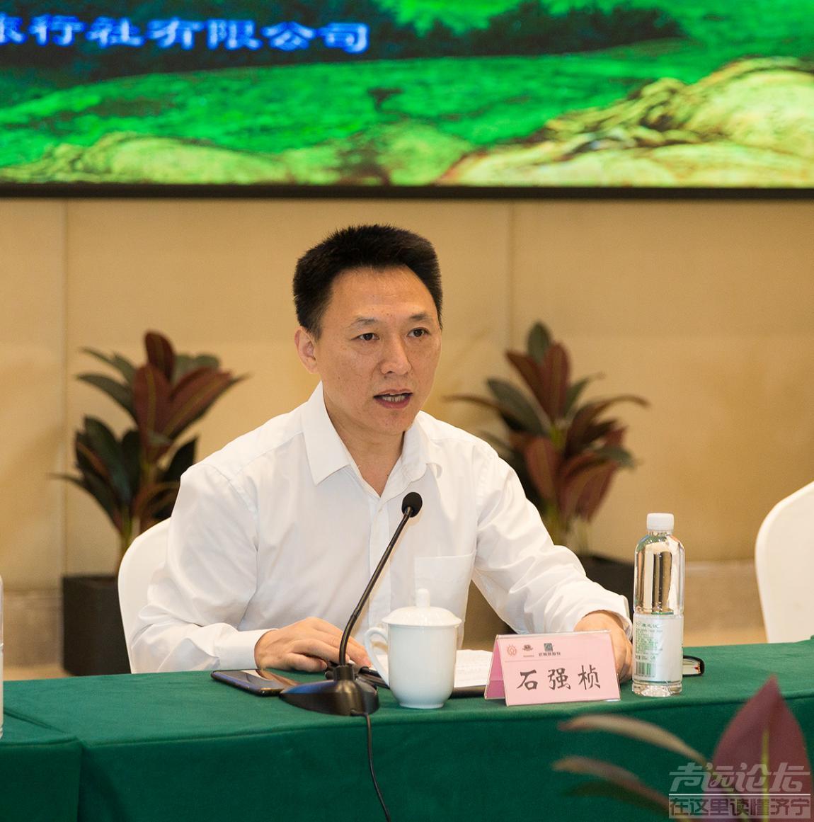 文学大咖荟萃!重庆市首届喀斯特笔会在武隆仙女山隆重开幕-2.png