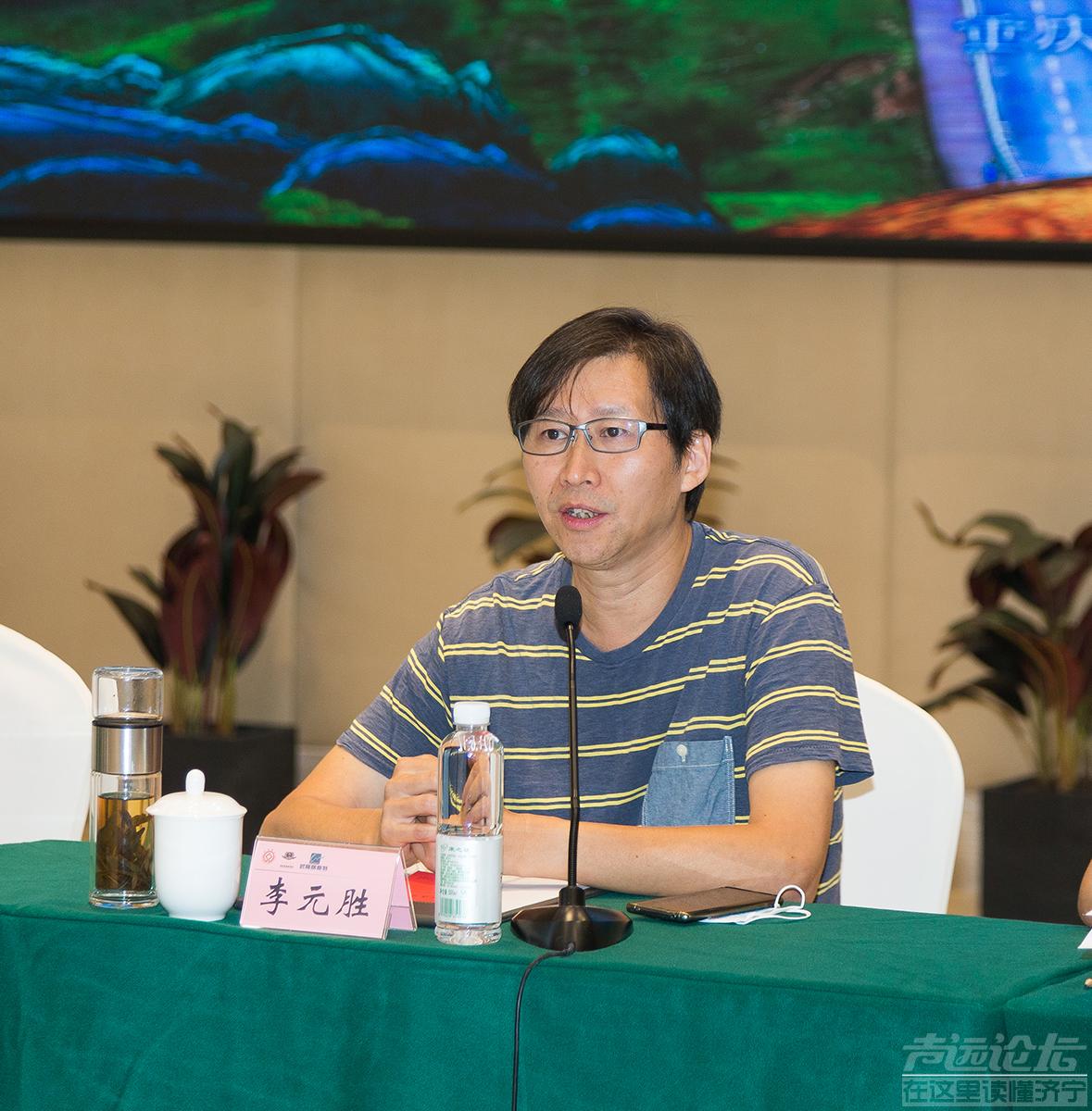 文学大咖荟萃!重庆市首届喀斯特笔会在武隆仙女山隆重开幕-3.png