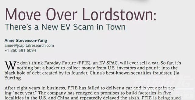 贾跃亭FF公司遭做空:被指卖不出一辆车-1.jpg