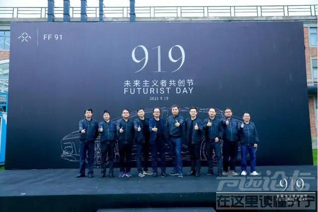 贾跃亭FF公司遭做空:被指卖不出一辆车-4.jpg