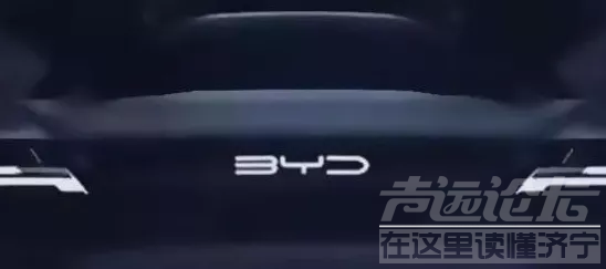 比亚迪注册新商标,采用多款军舰命名-3.jpg