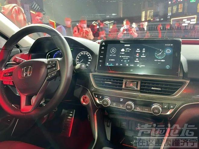 中期改款雅阁上市,最低配车型降1万元起售-3.jpg