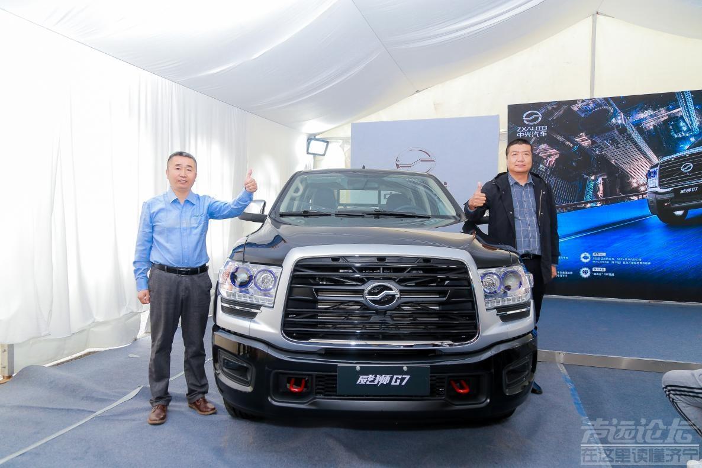 官方指导价10.18万起,中兴威狮G7猎装版上市-2.jpg