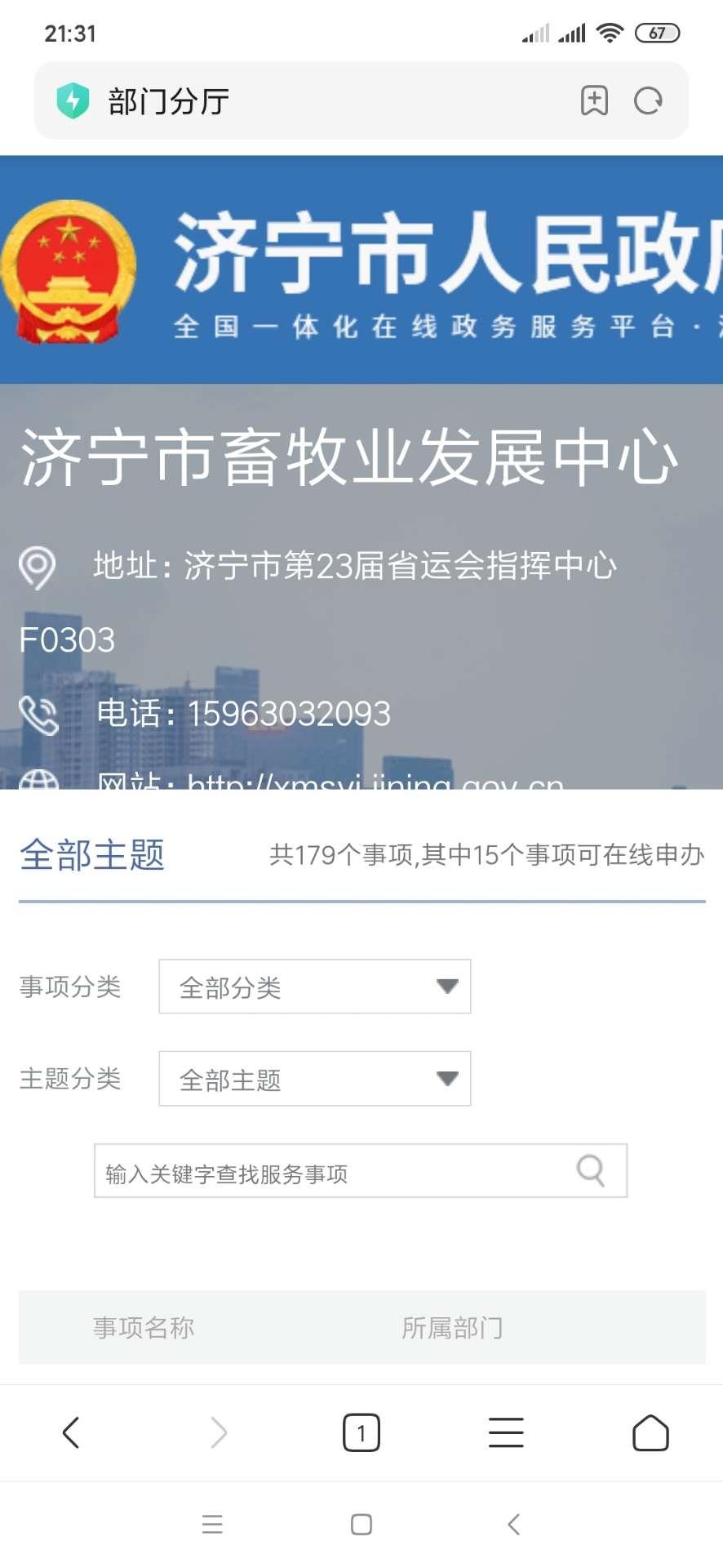 front2_0_632310_Fi-BBqRXMtM2caxIuEQt32M2EcV6.1634218431_21_33_51.jpg